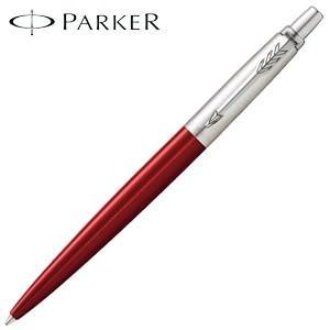 高級 ボールペン 名入れ パーカー ジョッター ボールペン レッドCT No. 1953348|nomado1230