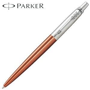 高級 ボールペン 名入れ パーカー ジョッター ボールペン オレンジCT No. 1953349|nomado1230