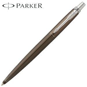 高級 ボールペン 名入れ パーカー ジョッター プレミアム ボールペン ブラウンピンストライプCT No. 1953418|nomado1230