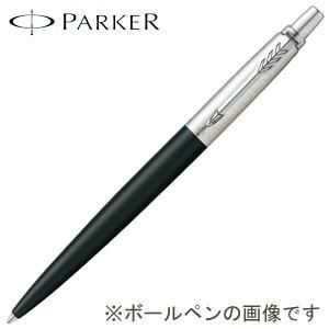 パーカー ジョッター ペンシル ブラックCT No. 1953421|nomado1230