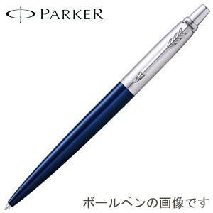 パーカー ジョッター ペンシル ブルーCT No. 1953422|nomado1230