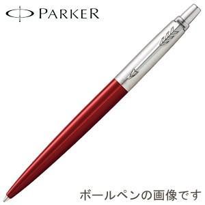 パーカー ジョッター ペンシル レッドCT No. 1953423|nomado1230
