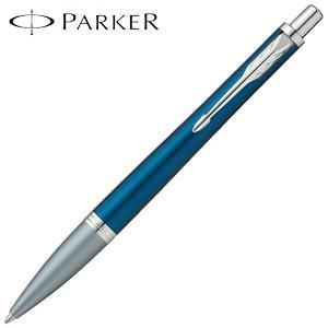 高級 ボールペン 名入れ パーカー パーカー・アーバン プレミアム ボールペン ダークブルーCT No. 1975463|nomado1230