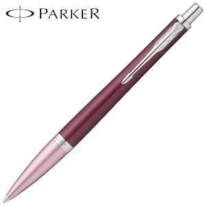 高級 ボールペン 名入れ パーカー パーカー・アーバン プレミアム ボールペン ダークボルドーCT No. 1975465|nomado1230