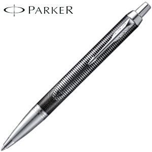 高級 ボールペン 名入れ パーカー パーカー・IM スペシャルエディション ボールペン パースメタリックCT No. 2074163|nomado1230
