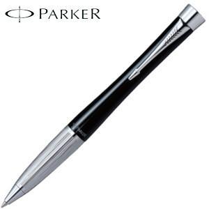 高級 ボールペン 名入れ パーカー パーカー・アーバン プレミアム ボールペン ラックブラックCT No. 2097593|nomado1230