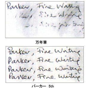 水性ペン パーカー インジェニュイティ スリム 5th 水性ペン ブラウンラバーPGT No. 1202752 nomado1230 04