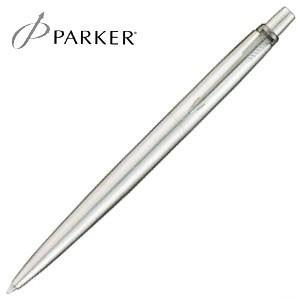 シャーペン 高級 名入れ パーカー ジョッター ペンシル フライターCT S1140410|nomado1230