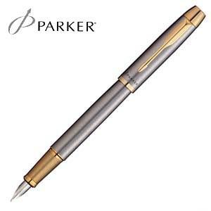 【名入れ可】 ■パーカー  万年筆 カラー系統:黒(くろ)、ブラック ■プレゼント、ギフト、記念品、...