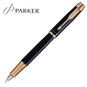 【名入れ無料】 ■パーカー  万年筆 カラー系統:黒(くろ)、ブラック ■プレゼント、ギフト、記念品...