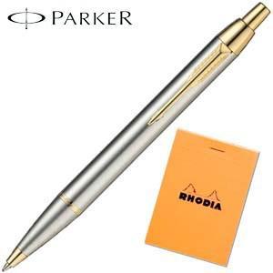 高級 ボールペン パーカー [セット品] パーカー・IM ボールペン GT ロディア No.11 ブロックメモ AP014581|nomado1230