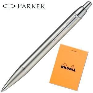 高級 ボールペン パーカー [セット品] パーカー・IM ボールペン CT ロディア No.11 ブロックメモ S0736780|nomado1230
