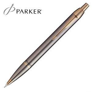 シャーペン 高級 名入れ パーカー パーカー・IM ペンシル GT S1142405|nomado1230