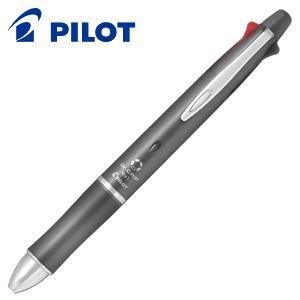 高級 マルチペン 名入れ パイロット ドクターグリップ4+1 0.5ミリ 多機能ペン グレー BKHDF1SEF-GY|nomado1230