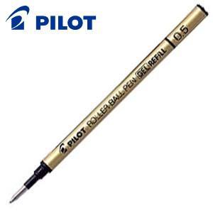ゲルインク パイロット BLG ゲルインキ ボールペン 替芯 10本セット レッド BLG-|nomado1230
