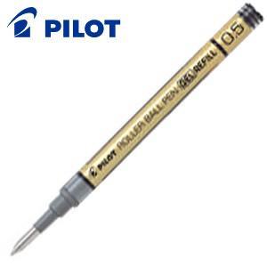 ゲルインク パイロット BLGS ゲルインキ ボールペン 替芯 10本セット ブラック BLGS-|nomado1230