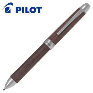 高級 マルチペン 名入れ パイロット ツープラスワン レグノ 多機能ペン マホガニー BTHL-3SK-MA|nomado1230
