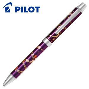 高級 マルチペン パイロット ツープラスワン 雅絵巻 多機能ペン 流水桜紫 BTHM-3SR-RSV|nomado1230
