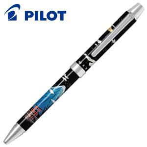 高級 マルチペン パイロット ツープラスワン 雅絵巻 マルチペン 月と富士山 BTHM-3SR-TF|nomado1230