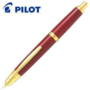 万年筆 名入れ パイロット キャップレス 万年筆 ディープレッド FC-15SR-DR|nomado1230
