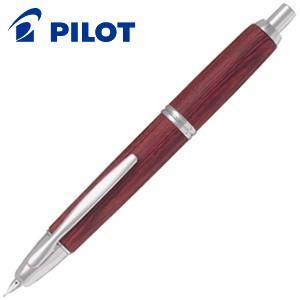 万年筆 名入れ パイロット キャップレス 木軸 万年筆 ディープレッド FC-25SK-DR nomado1230