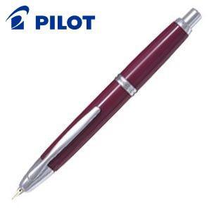 万年筆 名入れ パイロット キャップレス 万年筆 ディープレッド FCN-1MR-DR-|nomado1230