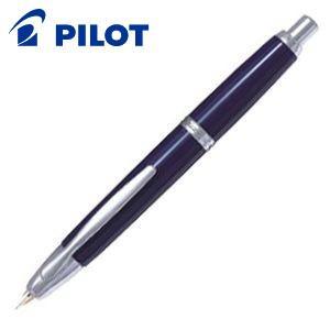 万年筆 名入れ パイロット キャップレス 万年筆 ダークブルー FCN-1MR-DL- nomado1230