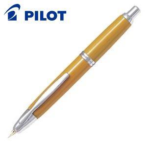 万年筆 名入れ パイロット キャップレス 万年筆 ディープイエロー FCN-1MR-DY-|nomado1230