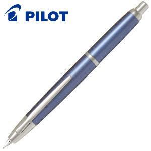 万年筆 名入れ パイロット キャップレス デシモ 万年筆 ライトブルー FCT-15SR-LB-|nomado1230