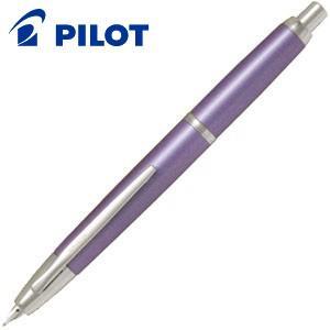 万年筆 名入れ パイロット キャップレス デシモ 万年筆 バイオレット FCT-15SR-V-|nomado1230