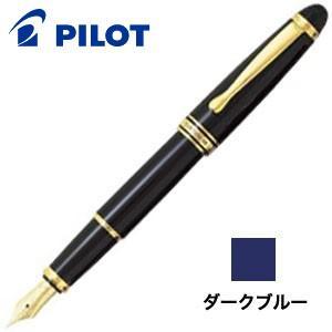 パイロット カスタム98 万年筆 (ダークブルー) FK-1MR-DL- nomado1230