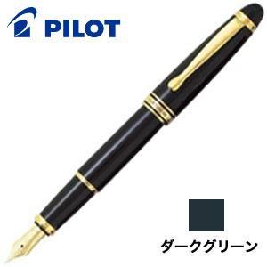 パイロット カスタム98 万年筆 (ダークグリーン) FK-1MR-DG- nomado1230