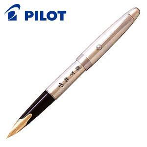 万年筆 名入れ パイロット シルバーントク 万年筆 鶴 FK-5000S-T- nomado1230