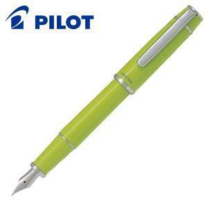 万年筆 名入れ パイロット プレラ 万年筆 ライムグリーン FRR-3SR-LG-|nomado1230