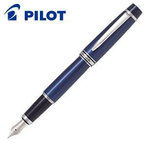 万年筆 名入れ パイロット ステラ90S 万年筆 ナイトブルーマイカ FSE-1MR-NL- nomado1230