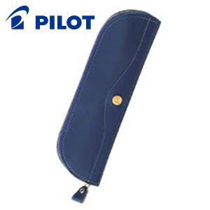 ペンケース 革 名入れ パイロット グランセ 牛革製 サイドチャック式 ペンケース ブルー GS-SF-L nomado1230