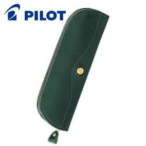 ペンケース 革 名入れ パイロット グランセ 牛革製 サイドチャック式 ペンケース グリーン GS-SF-G|nomado1230