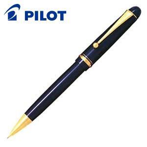 シャーペン 高級 名入れ パイロット カスタム74 ペンシル ダークブルー HKK-500R-DL|nomado1230