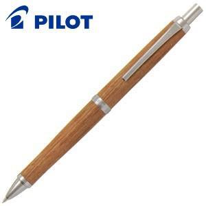 シャーペン 高級 名入れ パイロット レグノ シャープペンシル ブラウン HLE-250K-BN|nomado1230