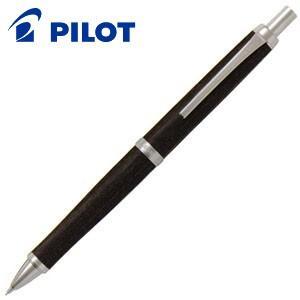 シャーペン 高級 名入れ パイロット レグノ シャープペンシル ダークブラウン HLE-250K-DBN|nomado1230