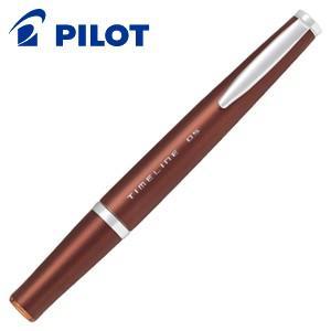パイロット タイムライン FUTURE シャープペンシル アースブラウン HTL-5SR-EBN|nomado1230