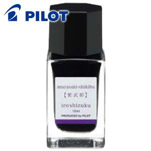 万年筆 インク パイロット iroshizuku 色彩雫 万年筆インキ 15ml 3個 紫式部 10セット INK-15-3MS10 nomado1230