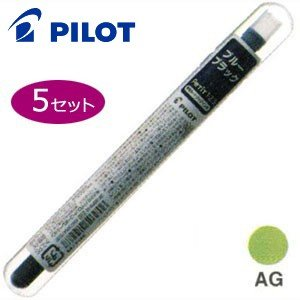 万年筆 インク パイロット ペチットワン・ツー・スリー 専用カートリッジインキ 同色5セット アプリコットグリーン IRF-10SPN-AG|nomado1230