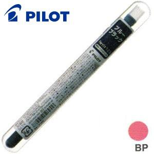 万年筆 インク パイロット ペチットワン・ツー・スリー 専用カートリッジインキ 同色5セット IRF-10SPN-|nomado1230