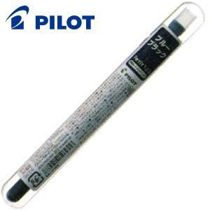 万年筆 インク パイロット ペチットワン・ツー・スリー 専用カートリッジインキ 同色10セット IRF-10SPN-|nomado1230