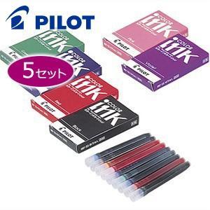 万年筆 インク パイロット カートリッジインク 同色5個セット グリーン IRF-5S-G|nomado1230