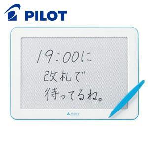 磁気メモボード パイロット ジッキー スーパーライト ソフトブルー JB-05-SL|nomado1230