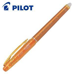 ゲルインク パイロット フリクションポイント04 ゲルインキボールペン 10本セット アプリコットオレンジ LF-22P4-AO|nomado1230