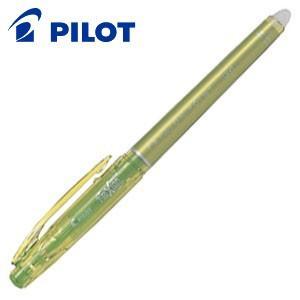 ゲルインク パイロット フリクションポイント04 ゲルインキボールペン 10本セット アップルグリーン LF-22P4-AG|nomado1230
