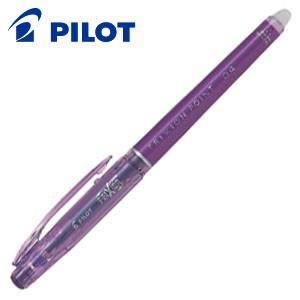 ゲルインク パイロット フリクションポイント04 ゲルインキボールペン 10本セット バイオレット LF-22P4-V|nomado1230